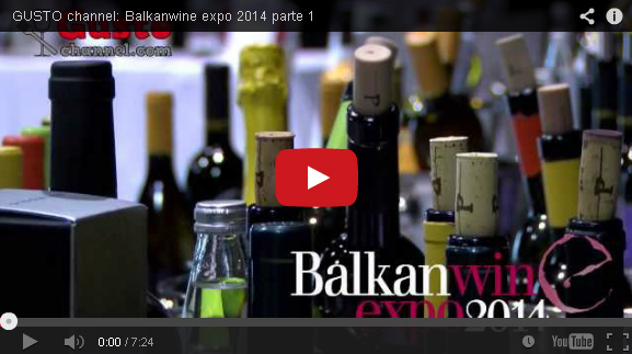 Balkan Wine Expo 2014